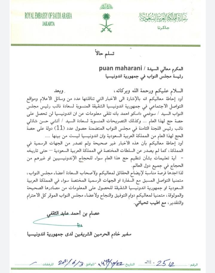 surat resmi duta besar Arab Saudi untuk Indonesia kepada DPR RI terkaiit polemik Haji tahun 2021